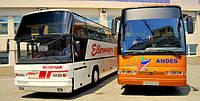 Аренда автобуса для поездок на футбол с Одессы и области