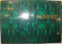 Глянцевая обложка на загранпаспорт цвет зелёный