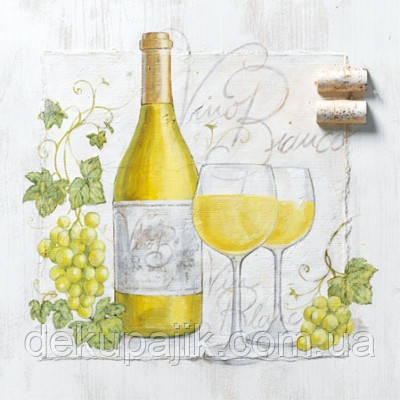Салфетки декупажные Белое вино 1846