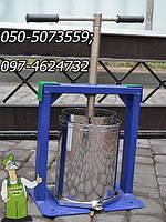 Механический винтовой пресс на 10 литров для получения сока из яблок и винограда, фото 1
