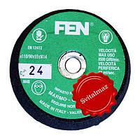 Абразивная, корундовая шарошка высокоскоростная Fen Ф110/90*55*М14 №24 конусная для шлифовки и обработки камня