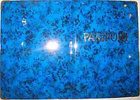 Глянцевая обложка на загранпаспорт цвет ярко-синий