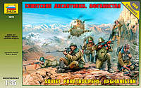 Сборная модель Zvezda (1:35) Советские десантники. Афганистан