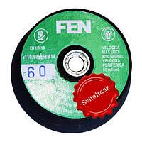 Абразивная, корундовая шарошка высокоскоростная Fen Ф110/90*55*М14 №60 конусная для шлифовки и обработки камня