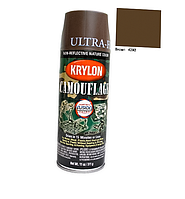 Krylon Fusion Camouflage Paint Spray Brown
