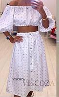 Женский летний костюм Блузка топ и юбка миди
