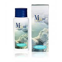 Кондиционер смягчающий для всех типов волос Mineral Line,300 мл