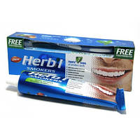 Зубная паста отбеливающая Herbal Smokers Dabur для курящих 150 г + зубная щетка в подарок!