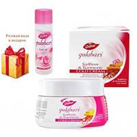 Крем Гулабари увлажняющий  с шафраном и куркумой, Дабур + Розовая вода в подарок!!!