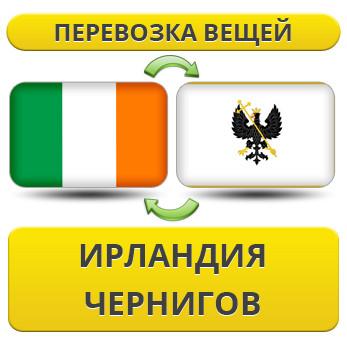 Перевозка Личных Вещей из Ирландии в Чернигов