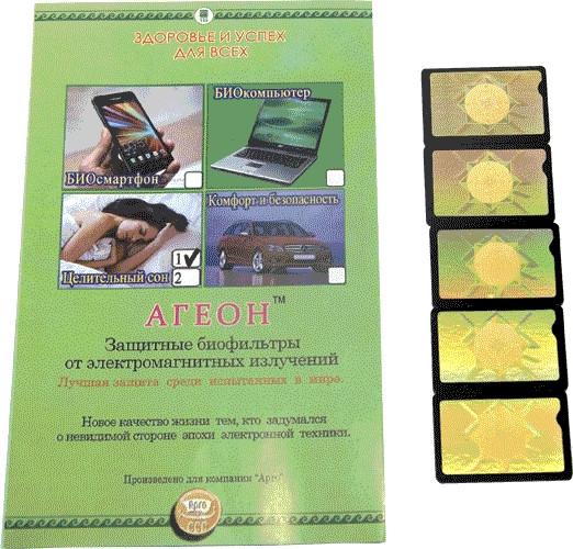 Биофильтр защитный от электромагнитных излучений АГЕОН  для односпального места - Исцеляющий сон