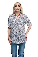 Женская блузка большого размера Голубая