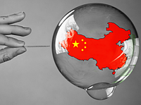 Корпоративный тренинг-семинар — «Долгосрочные тенденции развития Китая»