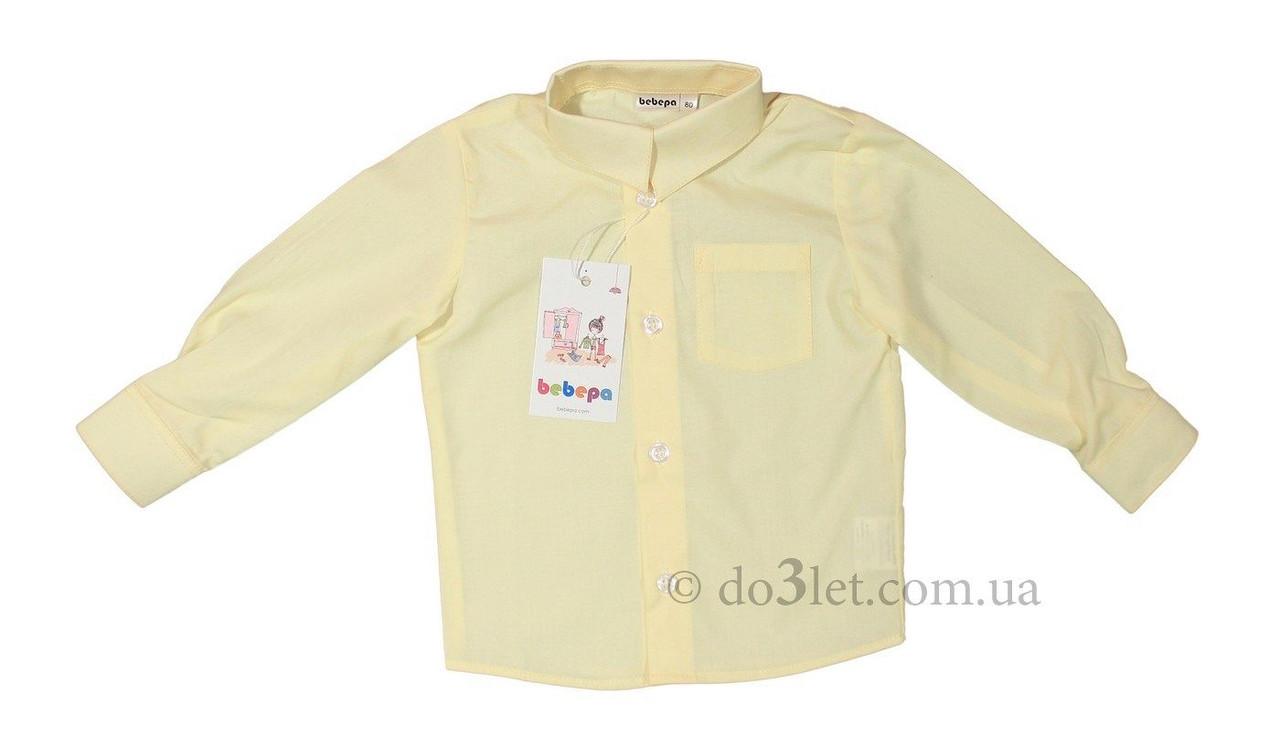 caf3b1f8d78f Рубашка для мальчика (светло-жёлтая) Bebepa 28_021_80_35 р.98