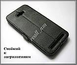 Чорний чохол-книжка Silk MC Flip View для Asus Zenfone MAX ZC550KL Z010D Z010DA, фото 6