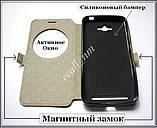 Чорний чохол-книжка Silk MC Flip View для Asus Zenfone MAX ZC550KL Z010D Z010DA, фото 4