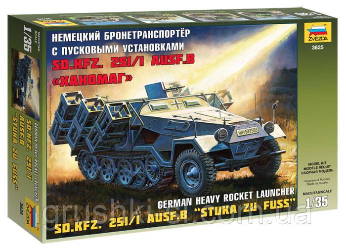 "ZVEZDA / Сборная модель Zvezda (1:35) Немецкий бронетранспортер с пусковыми установками Sd.Kfz.251/1 Ausf.B ""Ханомаг"""