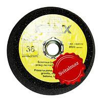 Абразивная высокоскоростная шарошка Krzemex Ф100*50*М14 №36 для шлифовки камня и мрамора.