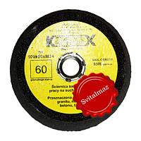 Абразивная высокоскоростная шарошка Krzemex Ф100*50*М14 №60 для шлифовки камня и мрамора.