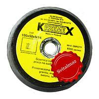 Абразивная высокоскоростная шарошка Krzemex Ф100*50*М14 №220 конусная для шлифовки камня и мрамора.