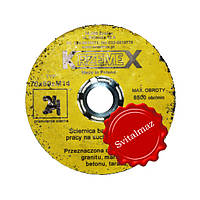 Абразивная высоко оборотистая шарошка Krzemex Ф70*60*М14 №24 бочка для шлифовки камня и мрамора.