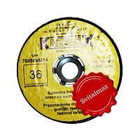 Абразивная высоко оборотистая шарошка Krzemex Ф70*60*М14 №36 бочка для шлифовки камня и мрамора.