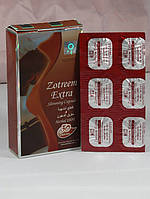 Зотрим Плюс Zotreem Plus - 6 капсул для похудения - новинка от производителей Лидa