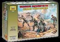 Сборная модель Zvezda (1:35) Немецкие парашютисты 1939-1942 г.