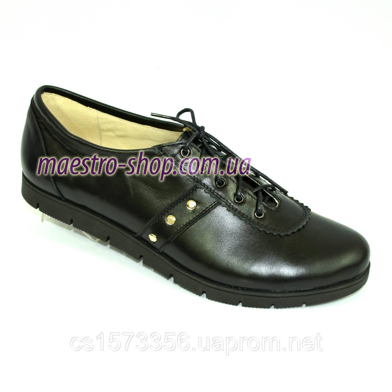 Туфли женские кожаные спортивные на шнурках