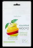 """Альгинатная маска Витаминный комплекс от ТМ """"WildLife"""", 25 г."""