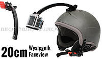 Faceview на шлем 20см - Крепление для GoPro 1, 2, 3, 3+, 4 (GP83) Massa