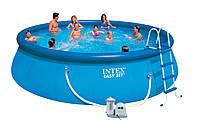Надувной семейный бассейн Easy Set (549*122)