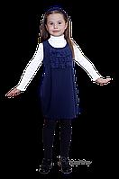 Школьный сарафан синий ТМ Пурпурино арт.239202