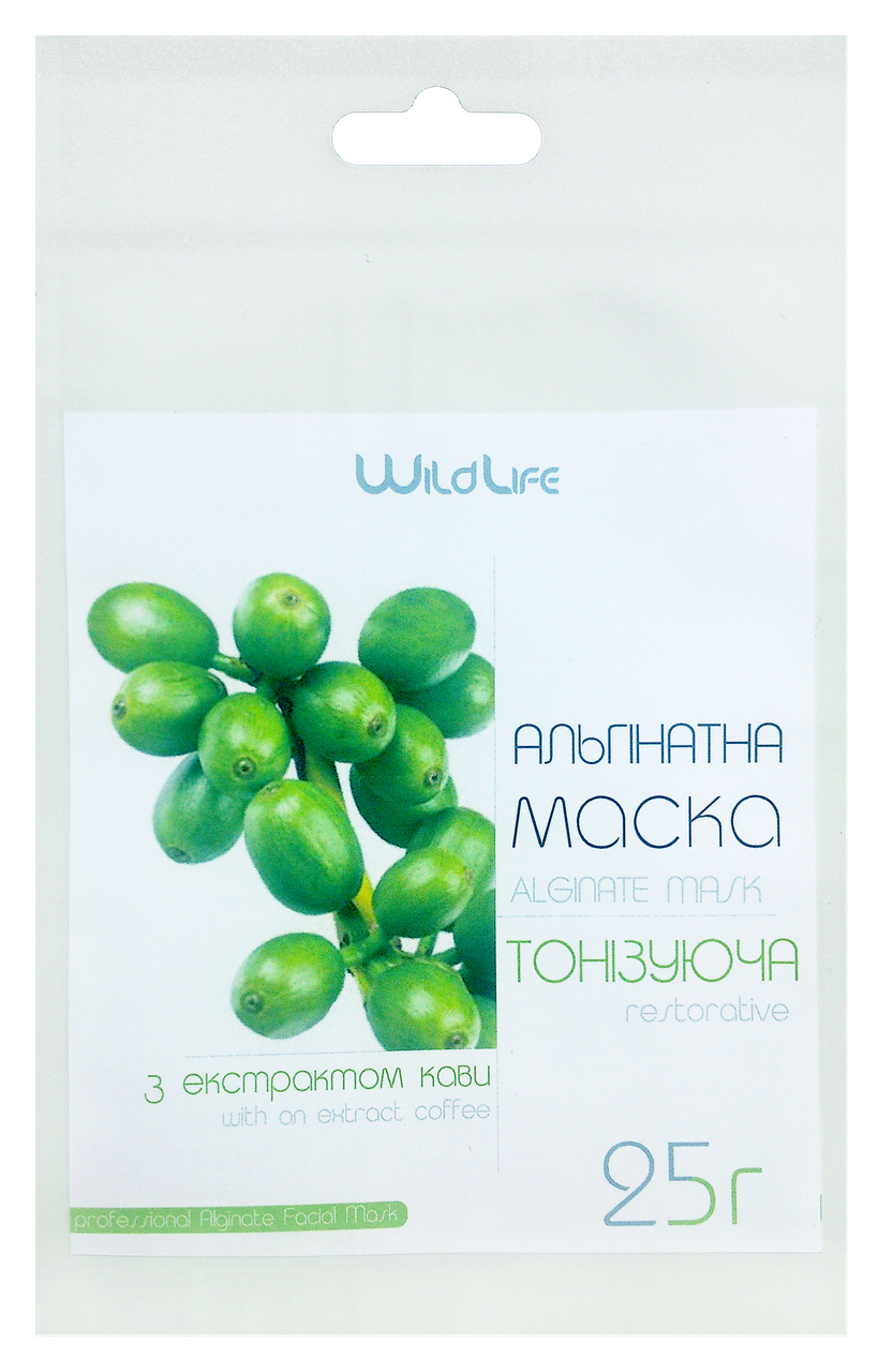 """Альгинатная маска с Зеленым кофе Тонизирующая от ТМ """"WildLife"""", 25г."""