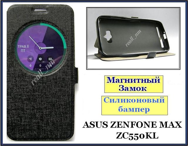купити smart чохол Asus Zenfone Max ZC550KL