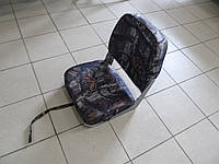 Сиденье складное мягкое для установки на стойку или поворотный элемент, камуфляж в катер