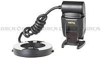 Вспышка кольцевая макроRвG, модель VK-100N для Nikon (Кп) Voking