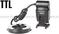 Вспышка кольцевая макроRвG, модель VK-110N для Nikon (TTL) Voking
