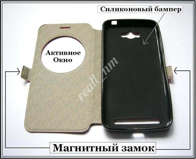 купити шкіряний чохол Asus Zenfone Max ZC550KL
