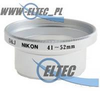 Бленда для NIKON 880 52мм (серебряная) Selco