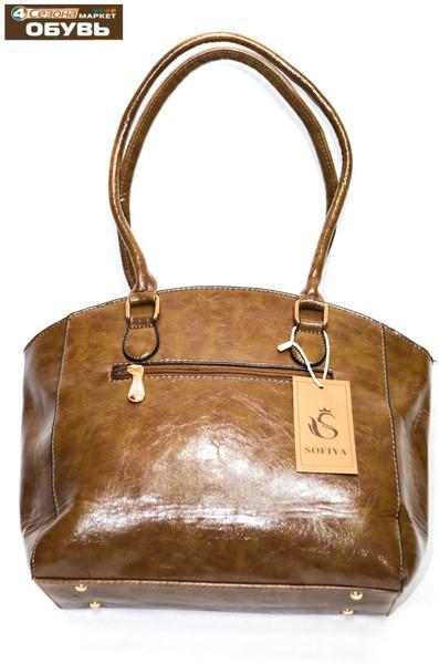 Женская сумка SOFIYA