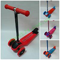 Детский трехколесный Самокат Scooter Мини от 2 лет (Руль 47-65 см, широкие колеса PVC, до 50 кг)