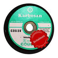 Абразивная чашка Karbosan Ф100 мм. М14 конусная №36 для шлифовки камня габбро и мрамора.