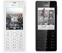 Китайский телефон Nokia T515 - 2 SIM, FM, MP3, все цвета.