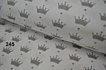 Ткань с маленькими одинаковыми коронами  серого цвета на белом фоне №245, фото 6