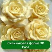 Силиконовая форма 3D Роза