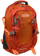 Рюкзак Royal Mountain 8463 orange оранжевый 45 л