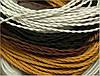 Ретро кабель 3х2,5