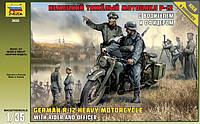 Сборная модель Zvezda (1:35) Немецкий тяжелый мотоцикл Р-12 с водителем и офицером