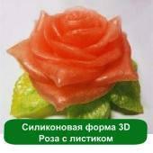 Силиконовая форма 3D Роза с листиком
